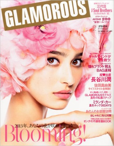 2013_02_glamorous