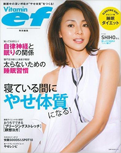 2016_07_vitamin-ef