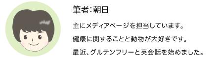 めぐみさん5