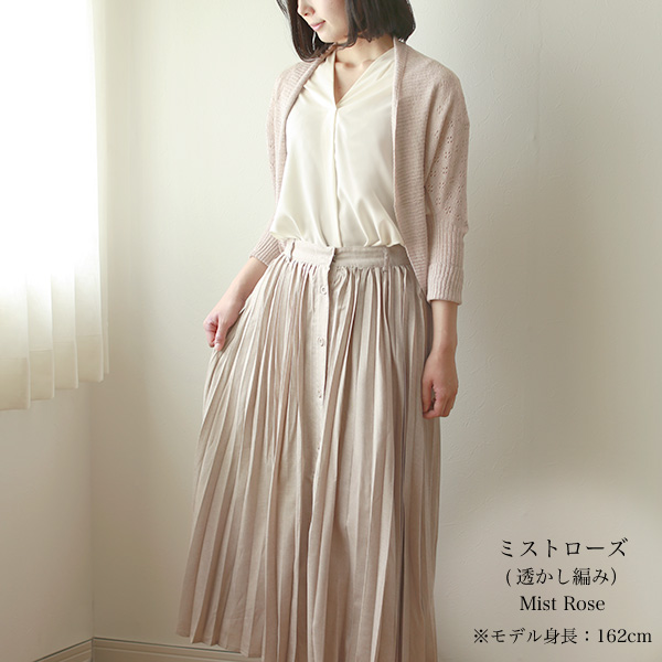 pink_m_aa