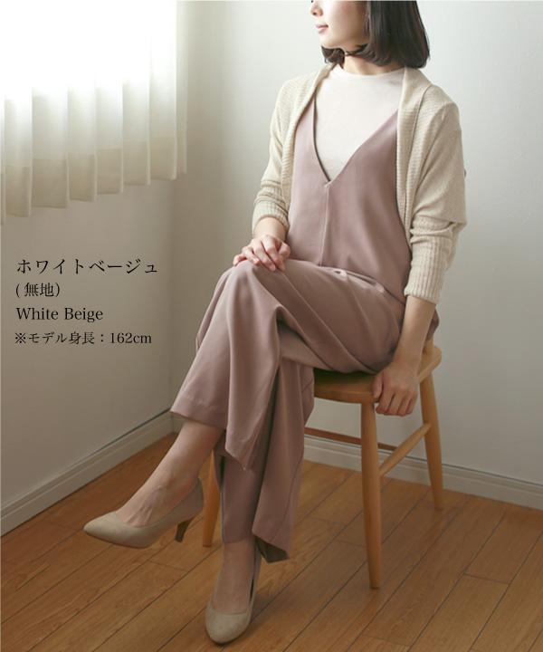white_aa