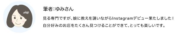 23502_comment