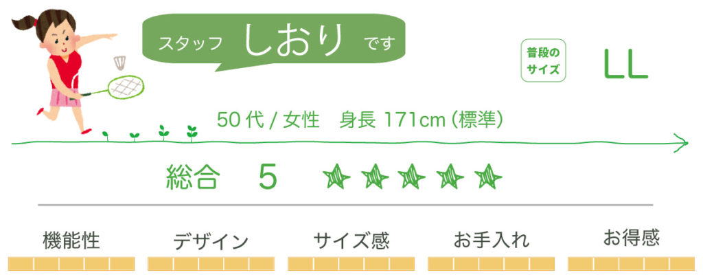 23608_shiori