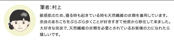 24459_comment
