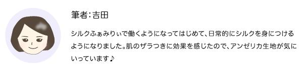 24408_comment