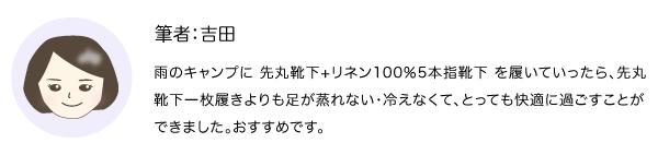 24742_comment