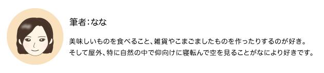 24931_comment