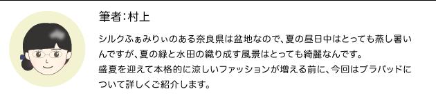 25025_comment